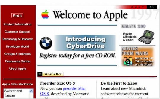 Apple site in 1997